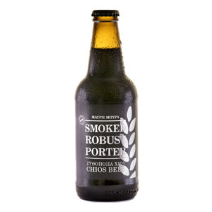 Chios Smoked Robust Porter